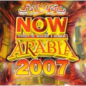 Various Artists - Now That's What I Call Arabia 2007 (2007)