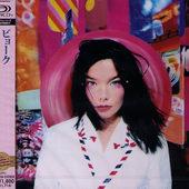Björk - Post (SHM-CD)