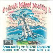 Various Artists - Nejhezčí folkové písničky 2 (1999)