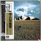 John Lennon - Mind Games (Japan Version)
