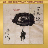 Kitaro - Kojiki (Remastered)