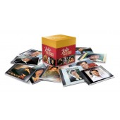 Julio Iglesias - Julio Iglesias: The Collection (10CD BOX, 2018) /CD BOX (2019)