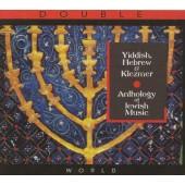 Various Artists - Antologie Židovské Hudby / Anthology Of Jewish Music – 1905-1952 (2007)