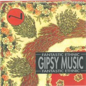 Ewuare / Various Artists - Gipsy Music