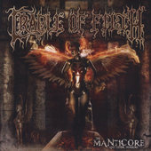 Cradle Of Filth - Manticore And Other Horrors (2012) - Vinyl