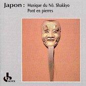 Various - Japon: Musique Du Nô. Shakkyo