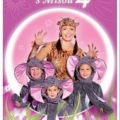 Michaela Růžičková - Cvičíme s Míšou 4/DVD