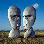 Pink Floyd - Division Bell (20Th Anniversary Edition) - 180 gr. Vinyl