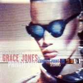 Grace Jones - Private Life: The Compass Point Sessions (1998)