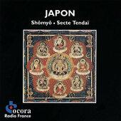 Secte Tendaï - Japon: Shomyo Chant Liturgique Bouddhique (Edice 1995)