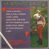 Jiří Zmožek & Svatebčanka - Na moravské svatbě II. Vinyl