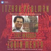 Itzhak Perlman - Live In Russia