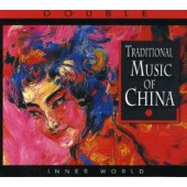 Various Artists - Traditional Music Of China (2CD, 2007)