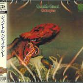 Gentle Giant - Octopus (SHM-CD)