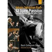 Johann Sebastian Bach / Masaaki Suzuki - Janovy Pašije (DVD, Edice 2018)