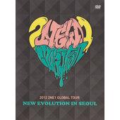 2NE1 - New Evolution In Seoul (2012 2NE1 Global Tour) /2DVD, 2013