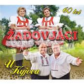 Žadovjáci - U Kyjova – 60 let (2016)