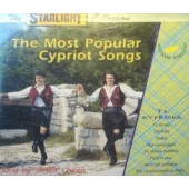 Stelios Chiotis - Ta Kypreika: The Most Popular Cypriot Songs (1998)