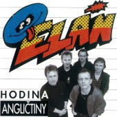 Elán - Hodina Angličtiny (1994)