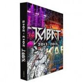Kabát - Kabát 2013 – 2015 (3DVD + CD)