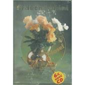 Various Artists - Srdečná přání: Josef (6CD, 1990)