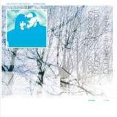 Bugge Wesseltoft - Out Here: In There