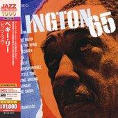 Duke Ellington - Ellington '65