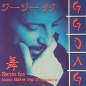 Gigi D'Agostino - Tecno Fes (EP, 2001)