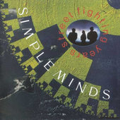 Simple Minds - Street Fighting Years (Remastered)