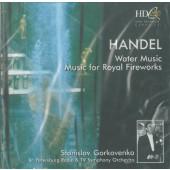 Georg Friedrich Händel - Water Music (Music for Royal Fireworks)