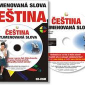 Interaktivní Učebnice - Český jazyk – Vyjmenovaná slova – učivo ZŠ a SŠ (CD-ROM)
