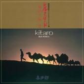 Kitaro - Silk Road 2 (Edice 2010) - Vinyl