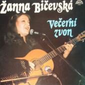 Žanna Bičevská - Večerní zvon (Supraphon 1983) - Bazar, Vinyl