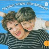 Jiřina Bohdalová - Kouzelné pohádky 1. (Edice 2006)