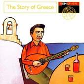 Various Artists - The Story Of Greece