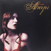Atreyu - Curse /Vinyl (2012)