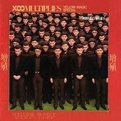 Yellow Magic Orchestra - X-Multiplies (Edice 2015)