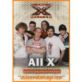 X-Factor - All X / Cesta ke slávě (DVD, Pošetka)