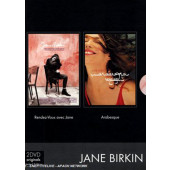 Jane Birkin - Rendez-Vous Avec Jane / Jane - Arabesque (2DVD, 2008)