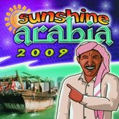 Various Artists - Sunshine Arabia 2009
